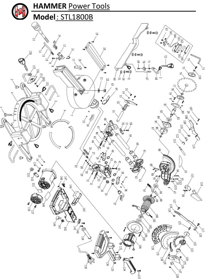 триммер электрический Hammer Etr1200 Cr